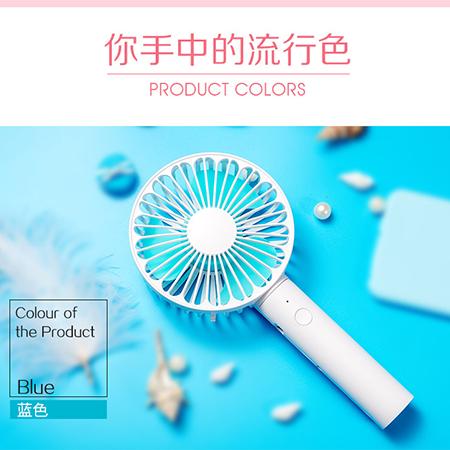 康铭 便携式手持小风扇 USB可充电(蓝色款)