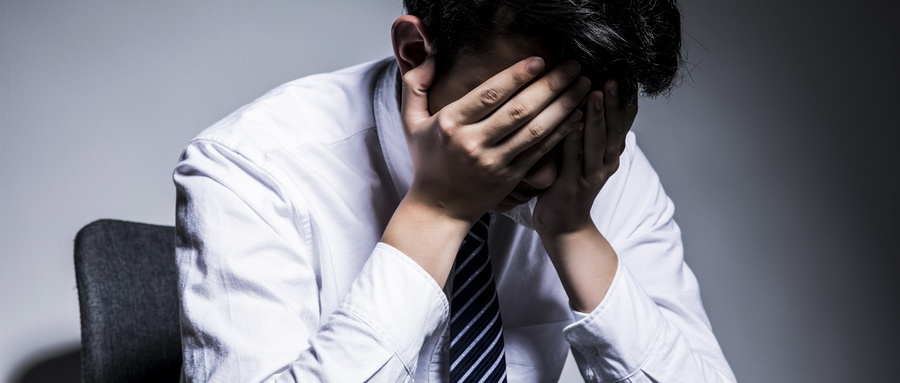 """感到痛苦?你可能干了""""假工作"""""""