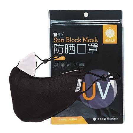 云南白藥 夏季薄款防曬口罩 大遮面防紫外線 騎行防塵透氣