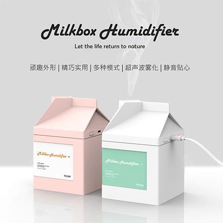 牛奶盒加湿器 usb  静音 创意迷你 家用 办公