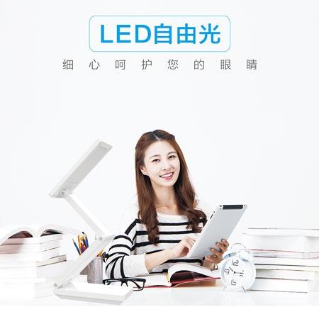 康銘LED 折疊充電 小臺燈 閱讀護眼燈