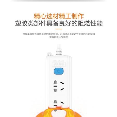 康铭 1.8M 排插 带USB充电 性能好
