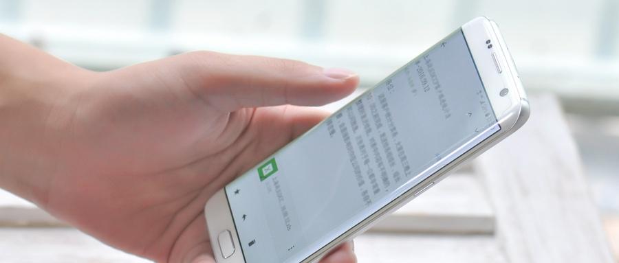 4月网购APP广告投放洞察:综合类网购平台仍居首位!