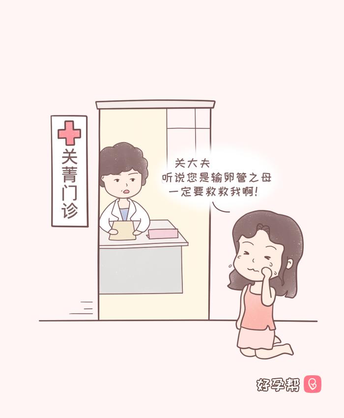 关菁老师 (1).png