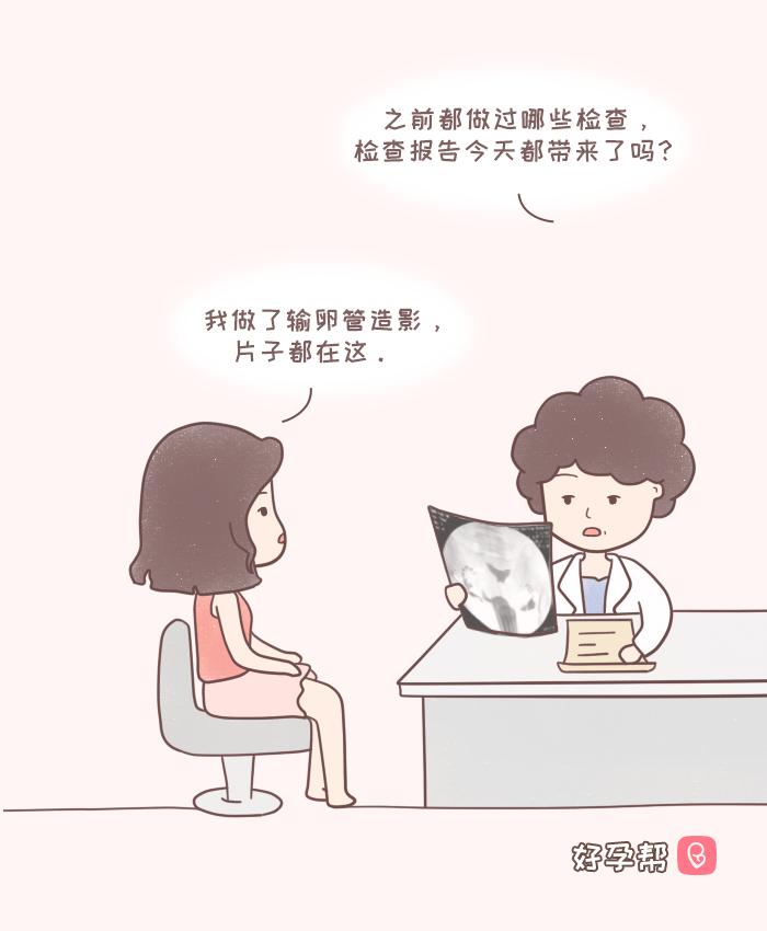 关菁老师 (4).png