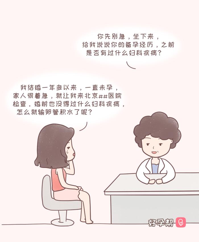 关菁老师 (3).png