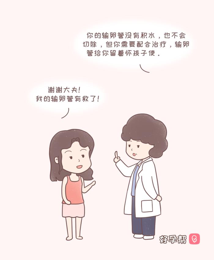 关菁老师 (8).png