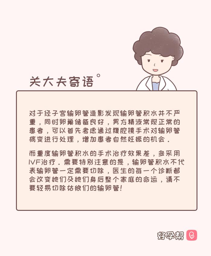 关菁老师 (10).png
