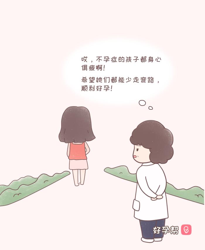 关菁老师 (9).png