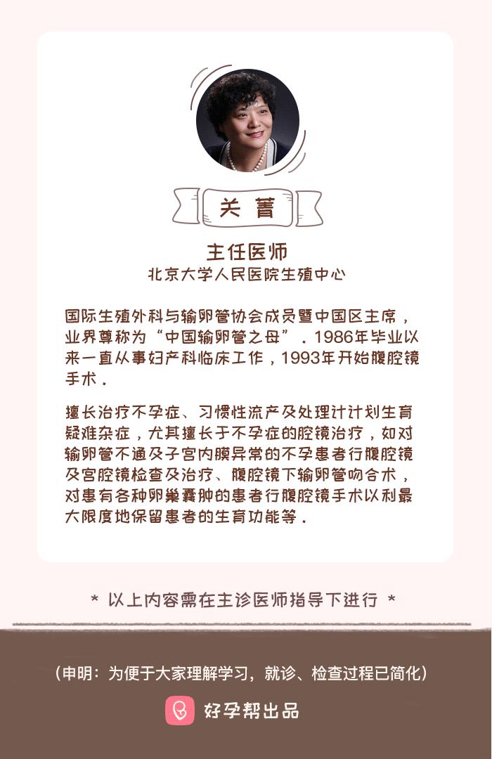 关菁老师 (11).png