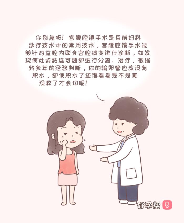 关菁老师 (7).png