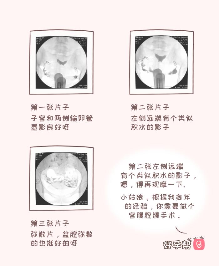 关菁老师 (5).png