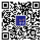 微信图片_20170705105539_副本.jpg