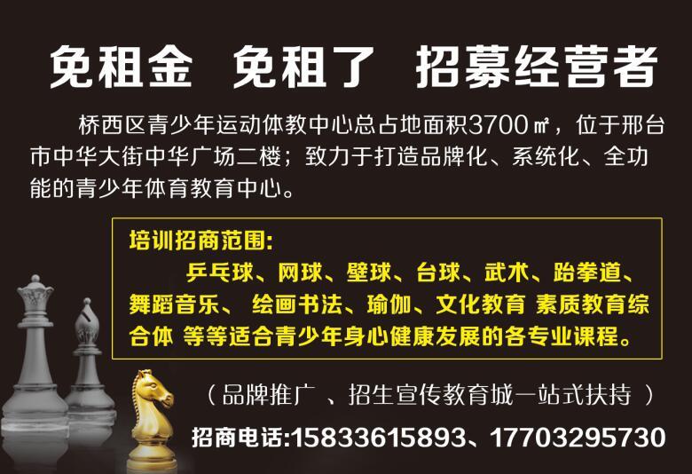 QQ截图20171229111827.jpg