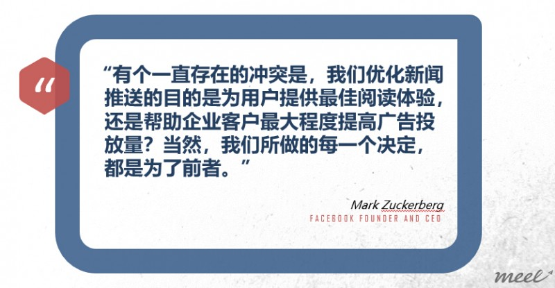 Facebook广告创意