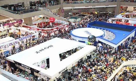 台北电脑展.jpg