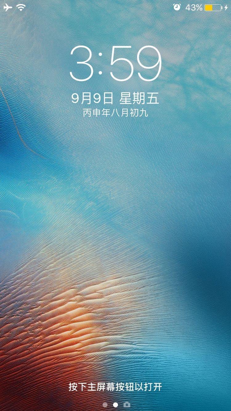QQ图片20160909160012.jpg