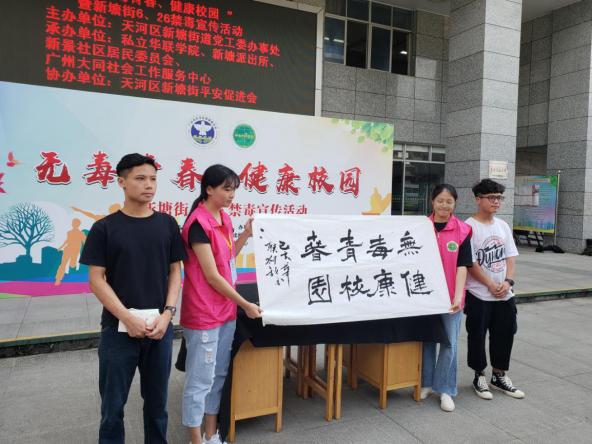 学生志愿者代表书法展示.png