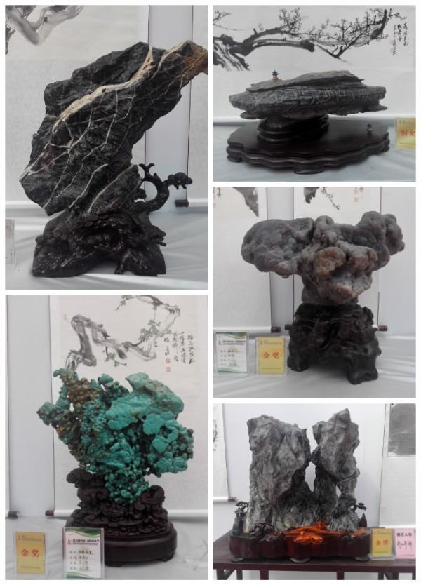 花木节-精品奇石展
