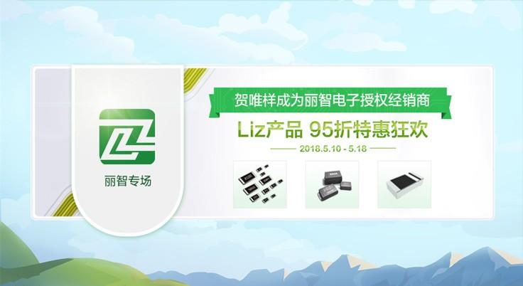 丽智banner9(1).jpg