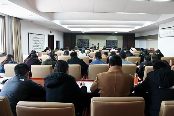 宿迁中院举办聘用制书记员综合素质培训班