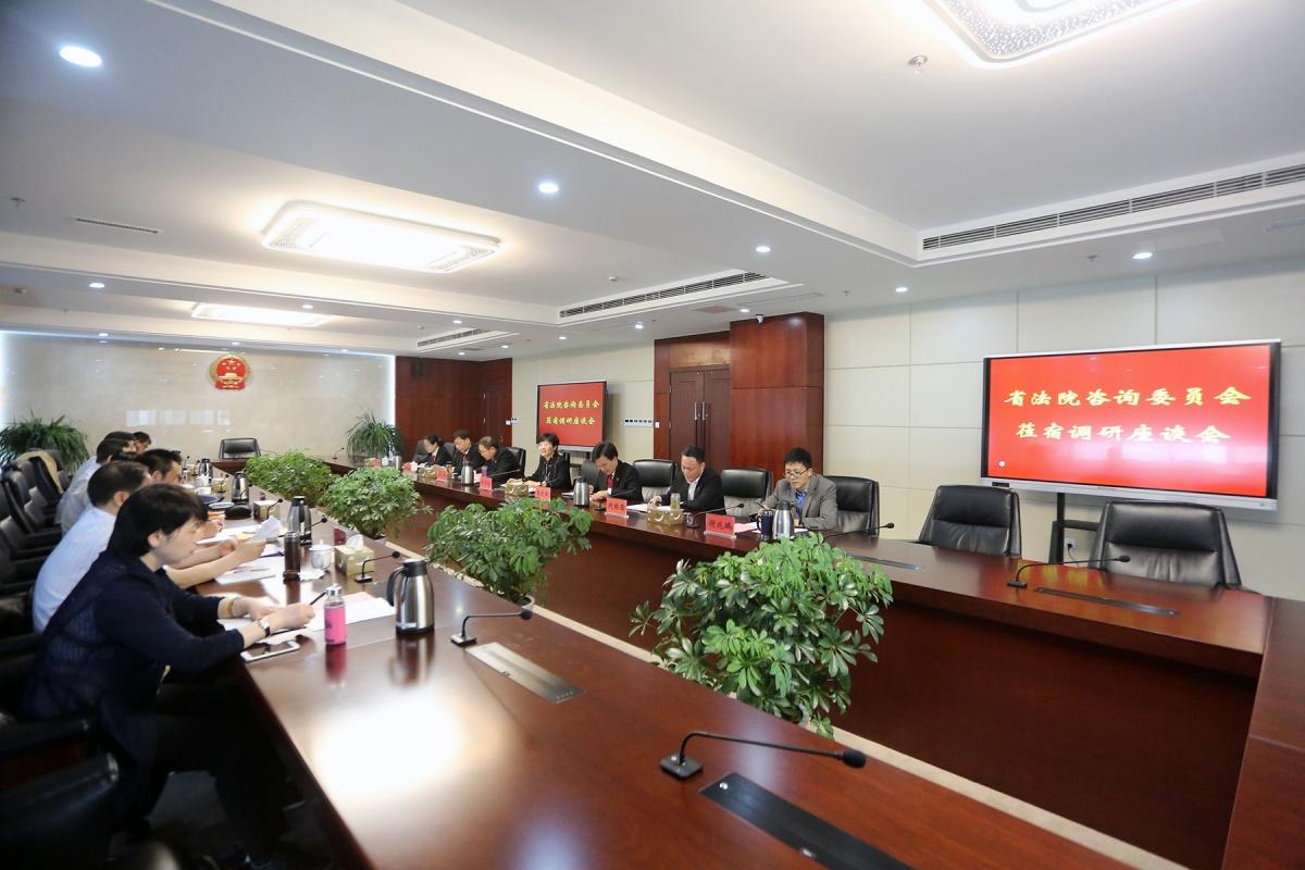 省法院咨询委员会名誉主任李佩佑一行来宿迁中院调研