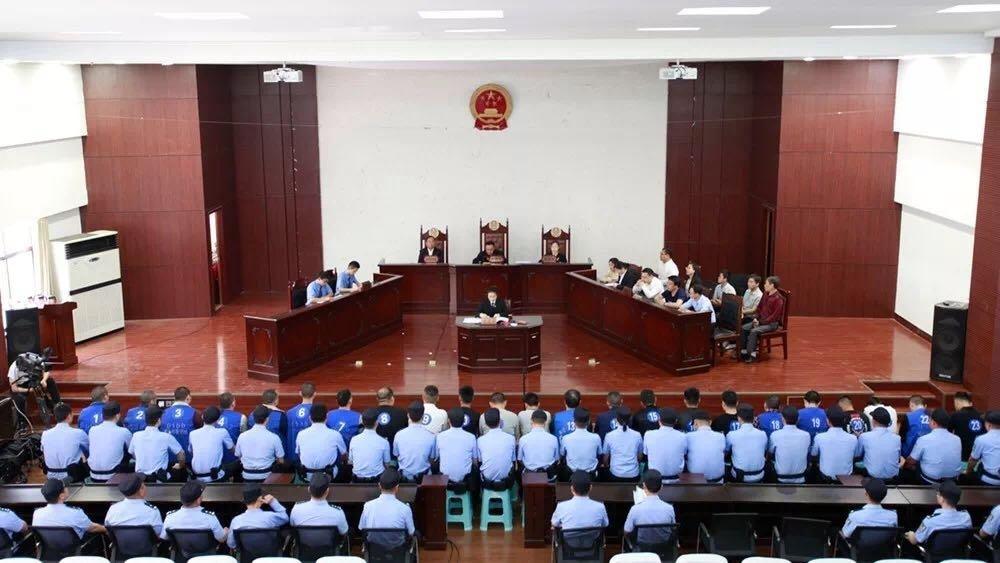 31人获刑!宿迁两起省挂牌督办涉恶案件公开宣判