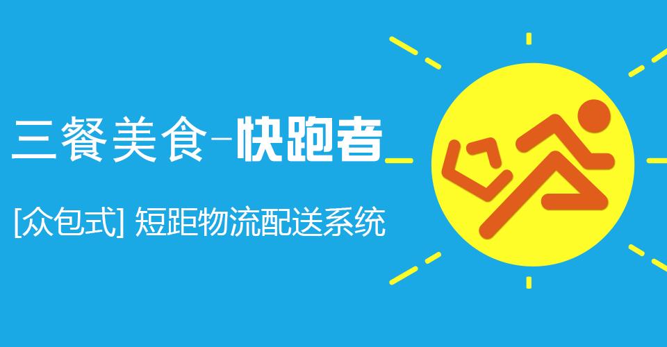 澳门皇冠金沙网站banner.jpg