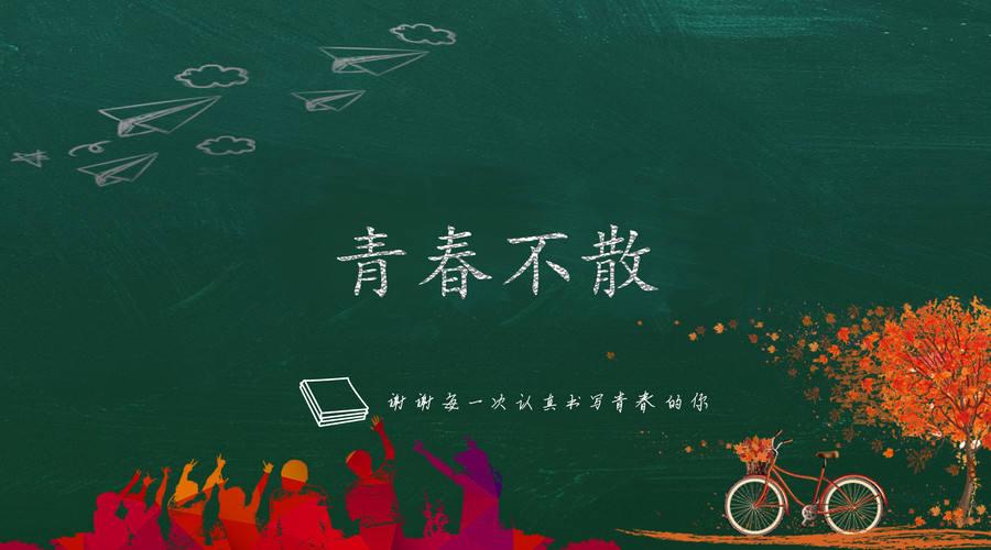 500381089_wx.jpg