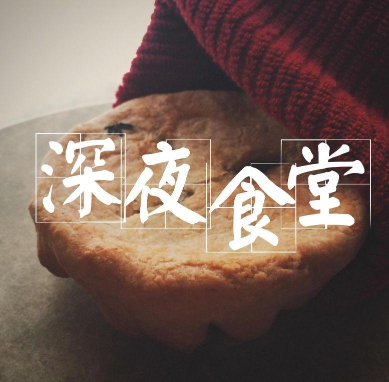 默认标题_公众号横版配图_2017.11.09_副本.jpg