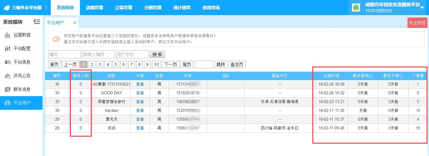 9hwJgZX_D2Le_看图王.png