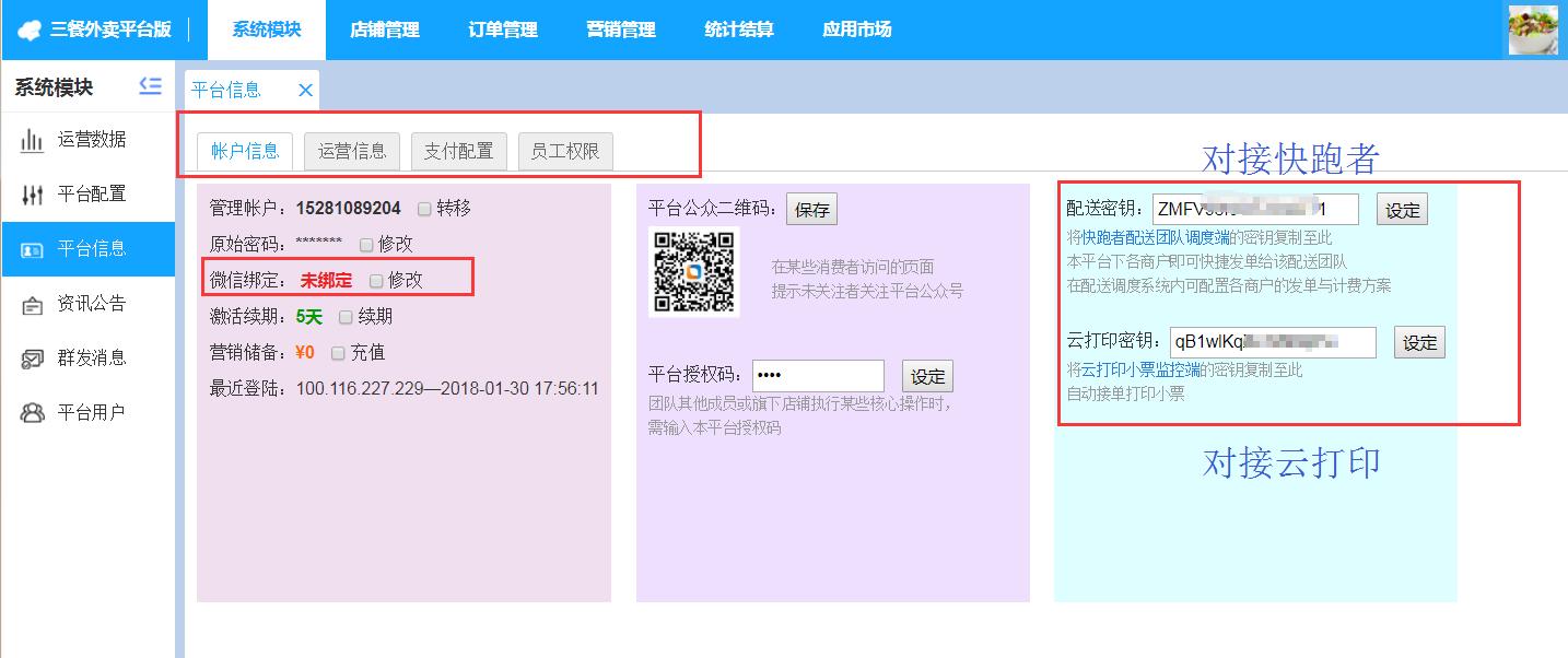 4PZ4dO3_eL6W_看图王.png
