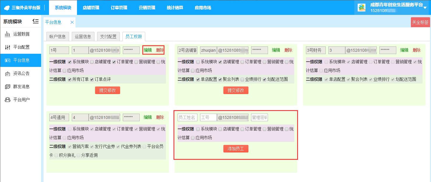 kxmyBRE_cEsj1_看图王.png