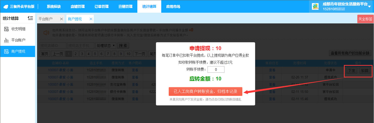 a9f49d0cb28e_看图王.png