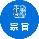 笔墨中国-LOGO2.png