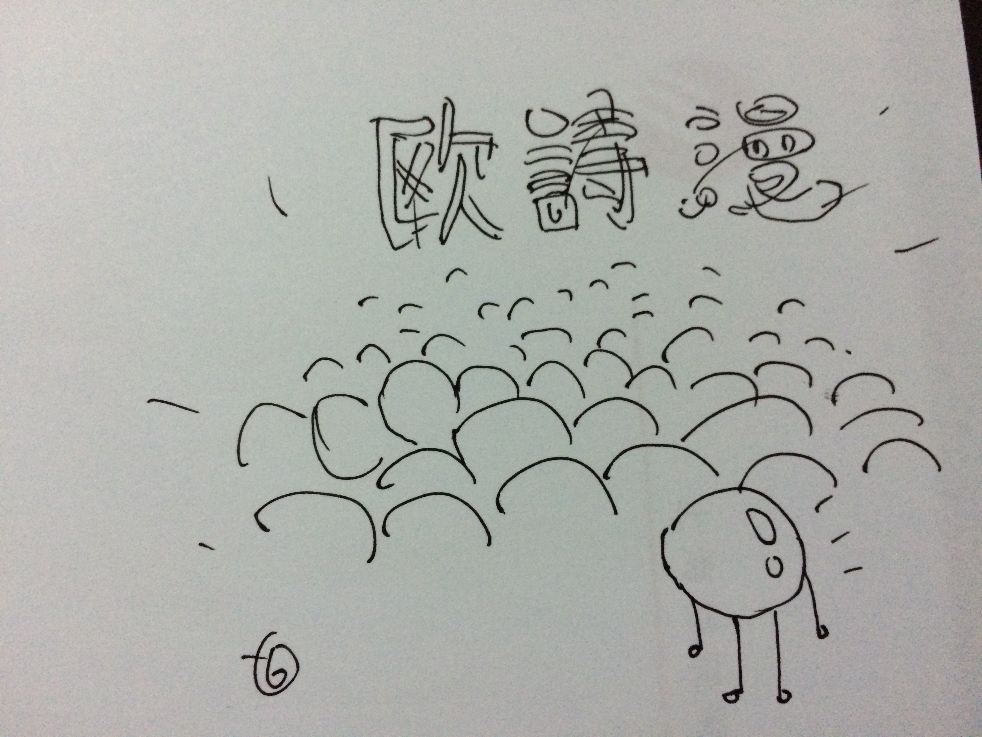 珍珠蚌手绘图片
