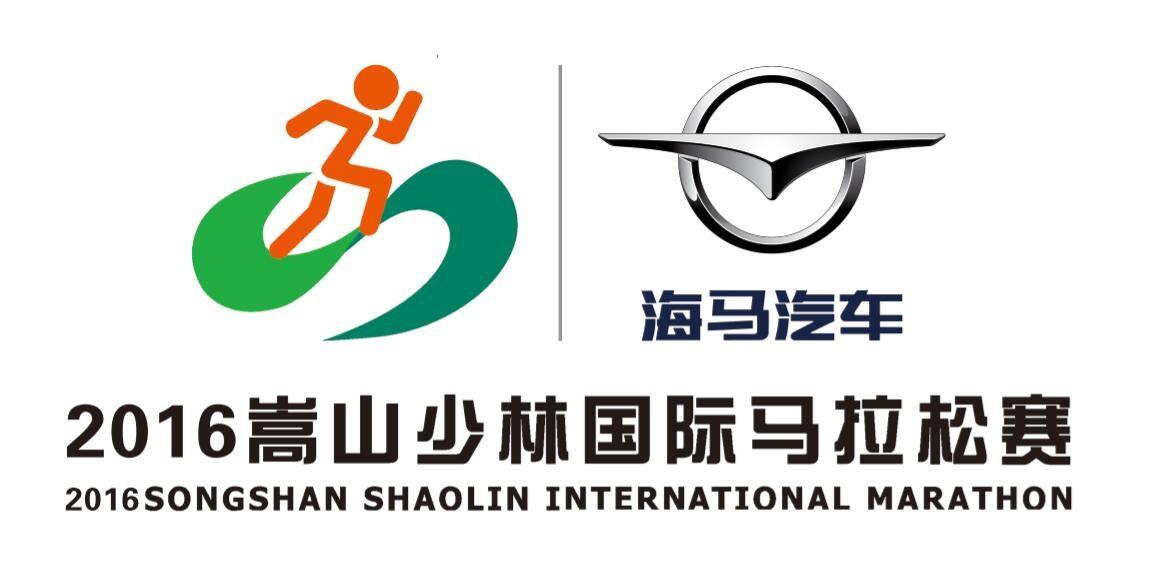 嵩山风景区logo