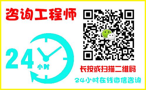 中力安刹车片厂家,刹车片代理联系方式,www.zla88.com.png