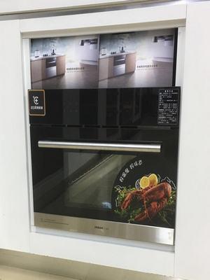 老板电器烤箱.jpg