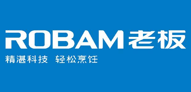 老板电器logo.jpg