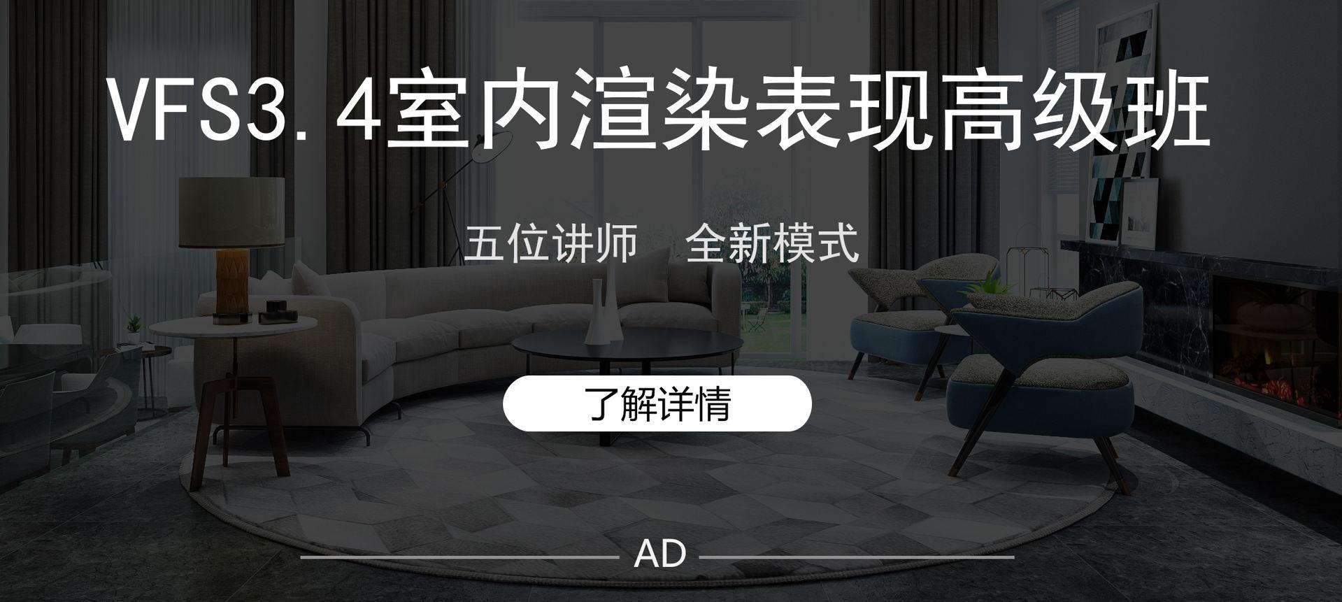 广告4.jpg