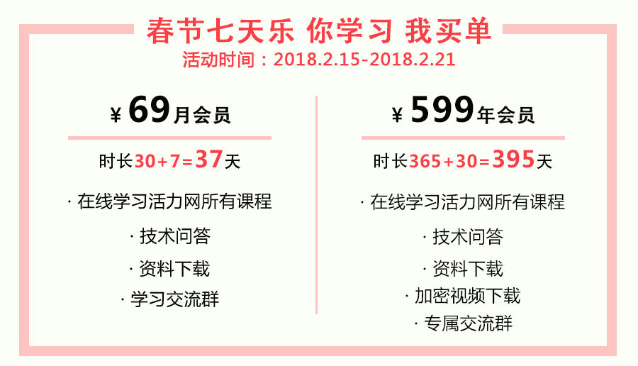 春节活动图900&516px&01.jpg