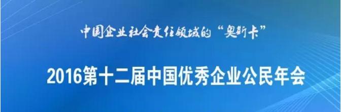 屏幕快照 2016-11-11 17.08.37.png