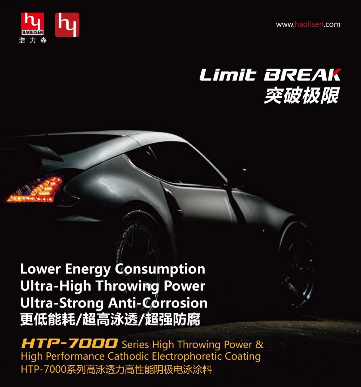 HTP7000系列-1.jpg