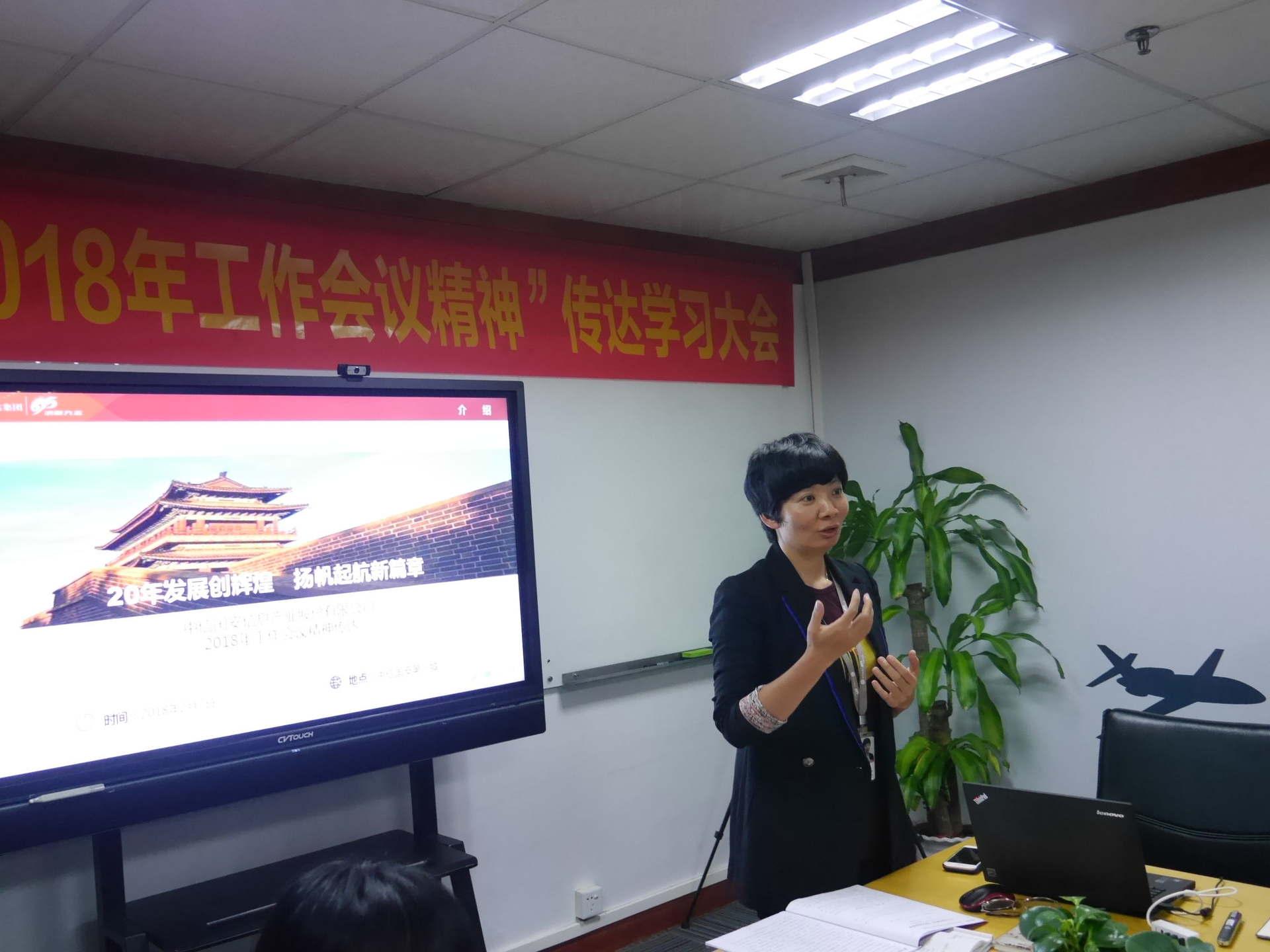 P1280852_看图王.jpg