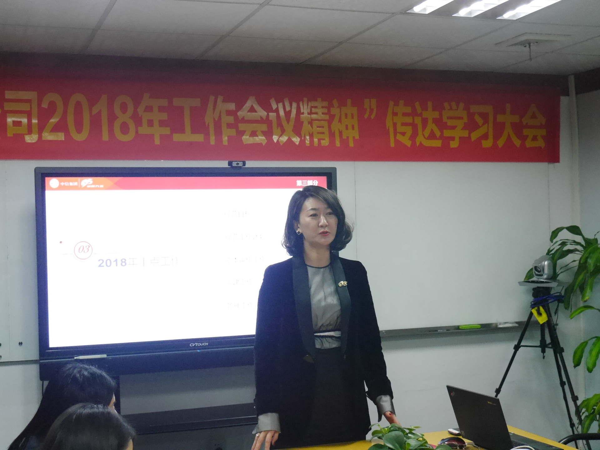 P1280889_看图王.jpg