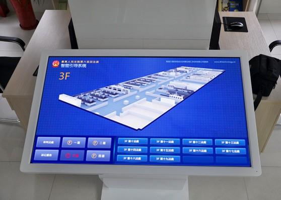 3D智能引導系統00.jpg