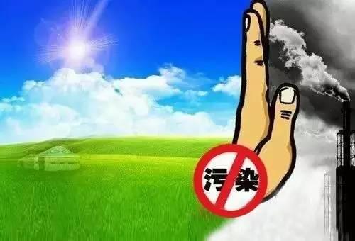 拒绝污染|环保办公家具