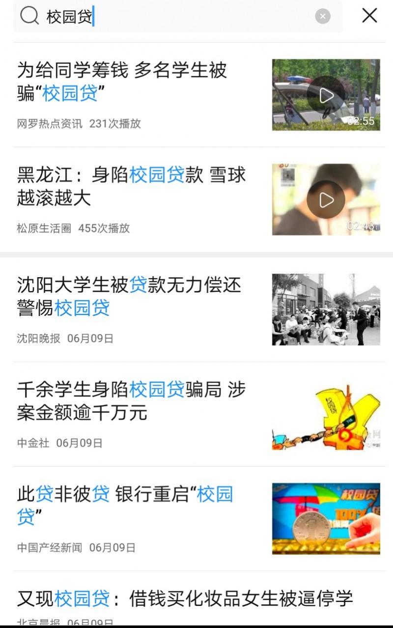 WeChat Image_20170612180904.jpg