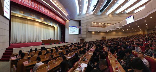 10 千名温商学习习总书记3·4讲话精神.jpg